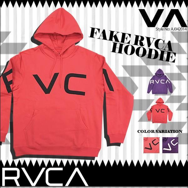 RVCA ルーカ パーカー メンズ FAKE RVCA HOODIE パーカー RVCA AJ042-014