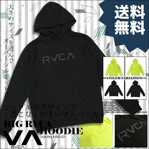 ルーカ メンズ BIG RVCA HOODIE パーカー RVCA AJ042-021