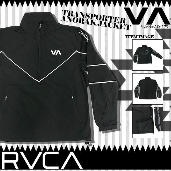 RVCA ルーカ SPORT メンズ TRANSPORTER ANORAK JACKET RVCA AJ042-754