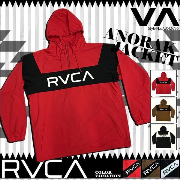 ルーカ ジャケット メンズ RVCA ANORAK JACKET ジャケット RVCA AJ042-756