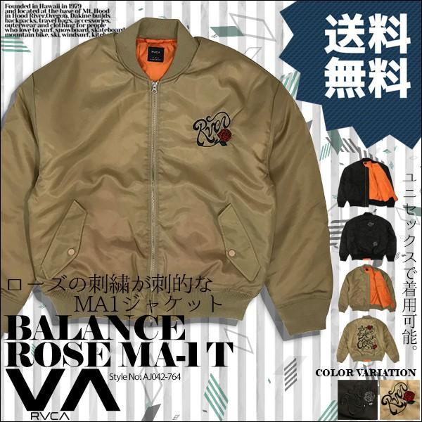 ルーカ メンズ BALANCE ROSE MA-1 ジャケット 長袖 RVCA AJ042-764