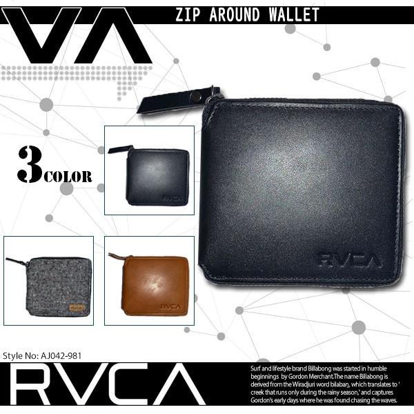 ルーカ RVCA 財布 2つ折り メンズ ZIP AROUND WALLET AJ042-981