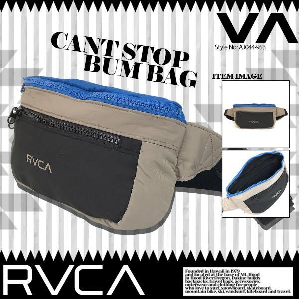 ルーカ RVCA BAG ウエストポーチ CANT STOP BUM BAG AJ044-953