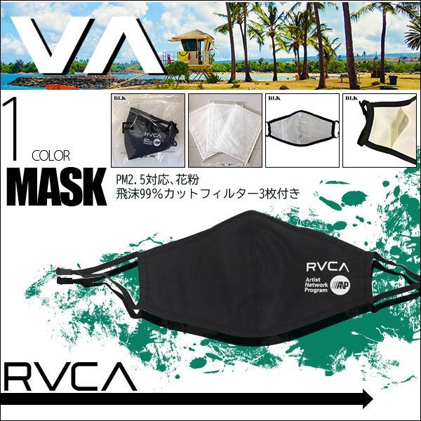 ルーカ マスク RVCA MASK BA042-978