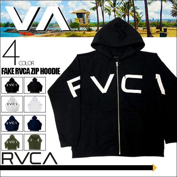ルーカ パーカー ジップアップ FAKE RVCA ZIP HOODIE メンズ RVCA BA042024
