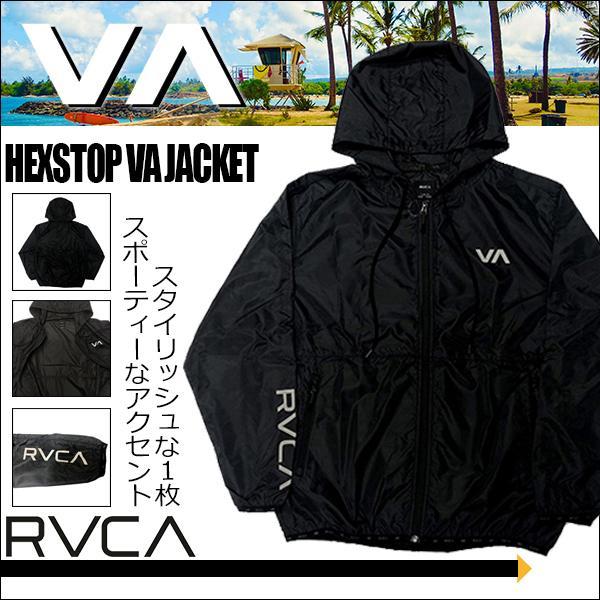 ルーカ ウィンドブレーカー ジップアップ メンズ HEXSTOP VA JACKET RVCA BA042758