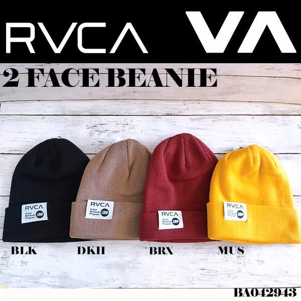 ルーカ ニット帽 ビーニー ユニセックス 2 FACE BEANIE RVCA BA042943