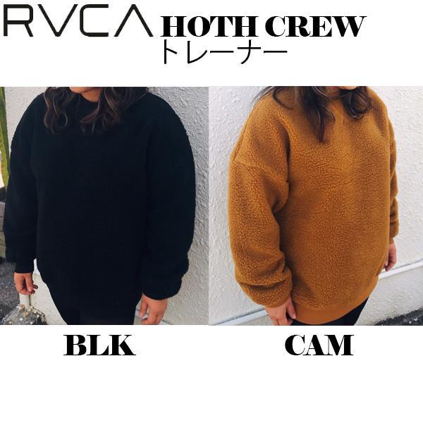 ルーカ レディース トレーナー HOTH CREW RVCA BA044004