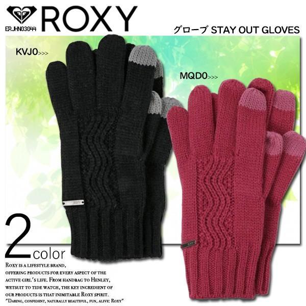 ROXY ロキシー ERJHN03044 レディース ニットグローブ
