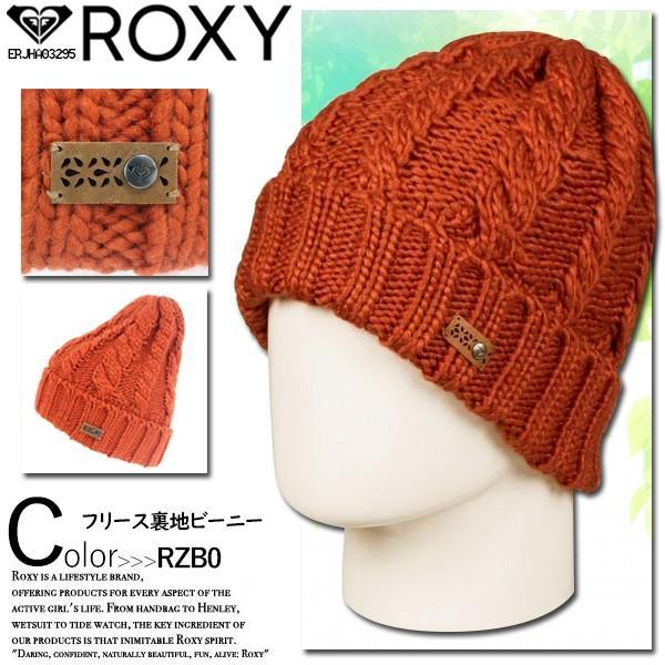 ロキシー ニット帽 ビーニー 帽子 レディース かわいい おしゃれ ERJHA03295 ROXY