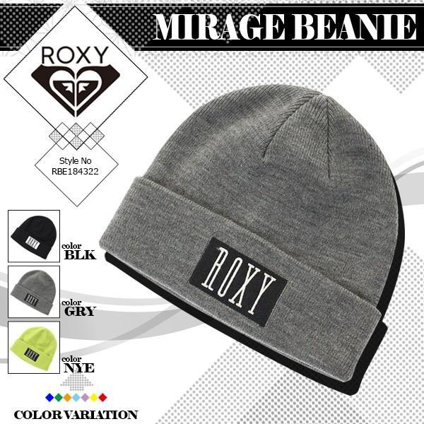 ロキシー ニット帽 ビーニー 帽子 レディース 選べる 3COLOR ウィメンズ MIRAGE BEANIE ROXY RBE184322