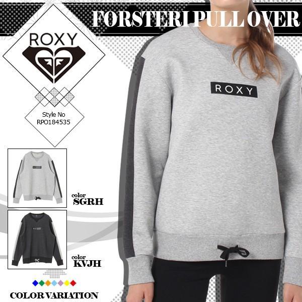 ロキシー UVカット トレーナー FORSTERI PULL OVER レディース おすすめ 選べる 2COLOR ブラック グレー ROXY RPO184535