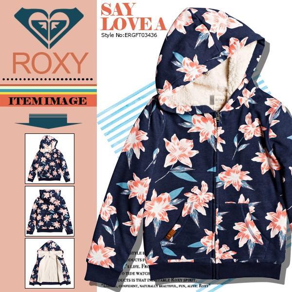 ロキシー キッズ ボア ジップ パーカー SAY LOVE A ROXY ERGFT03436