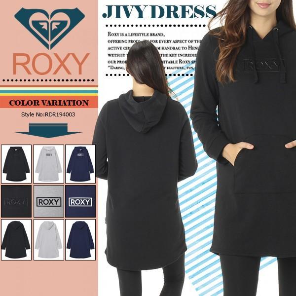 ロキシー JIVY DRESS RDR194003