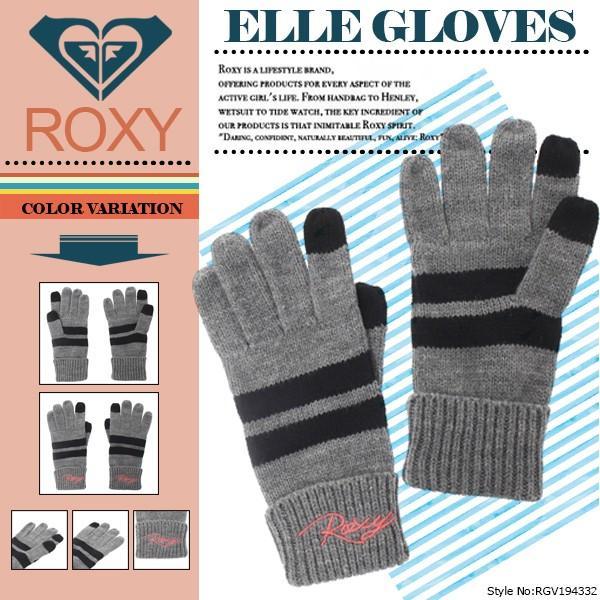 ロキシー グローブ 手袋 レディース ELLE GLOVES ROXY RGV194332