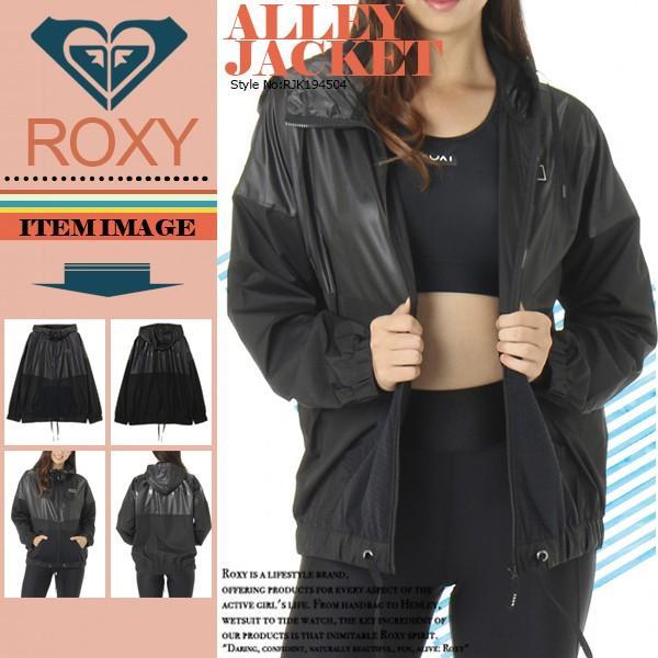 ロキシー ALLEY JACKET ROXY RJK194504