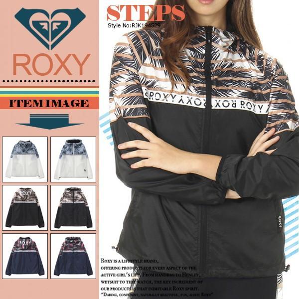 ロキシー レディース 撥水  ROXY STEPS RJK194529