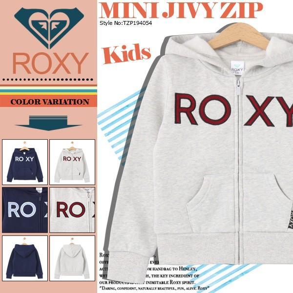 ロキシー キッズ ジップパーカー MINI JIVY ZIP (100-150) ROXY TZP194054