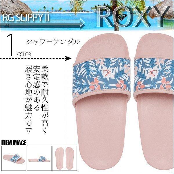 ロキシー シャワーサンダル 子供 キッズ プレゼント 通販 人気 ブランド かわいい 桃色 ピンク 18cm 20cm 22cm ビーチ リゾート プール 旅行 ROXY ARGL100287