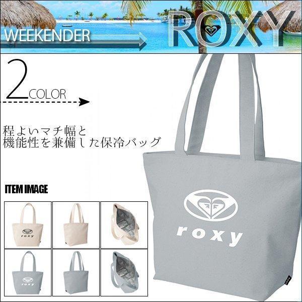 ロキシー 保冷バッグ WEEKENDER ROXY RBG202327