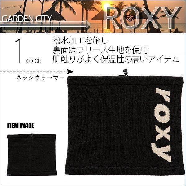 ロキシー レディース ネックウォーマー GARDEN CITY ROXY ROA204315