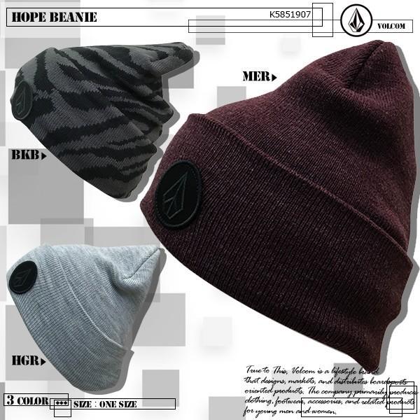 ボルコム ビーニー 帽子 VOLCOM K5851907