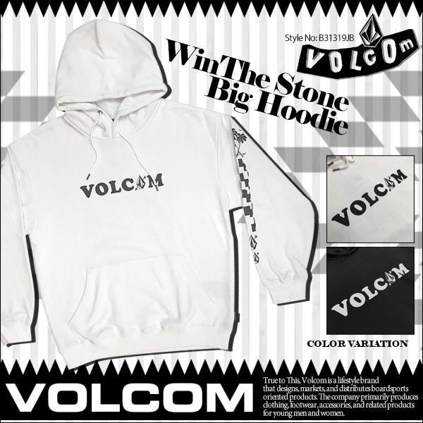 ボルコム レディース パーカー VOLCOM WinThe Stone Big Hoodie B31319JB