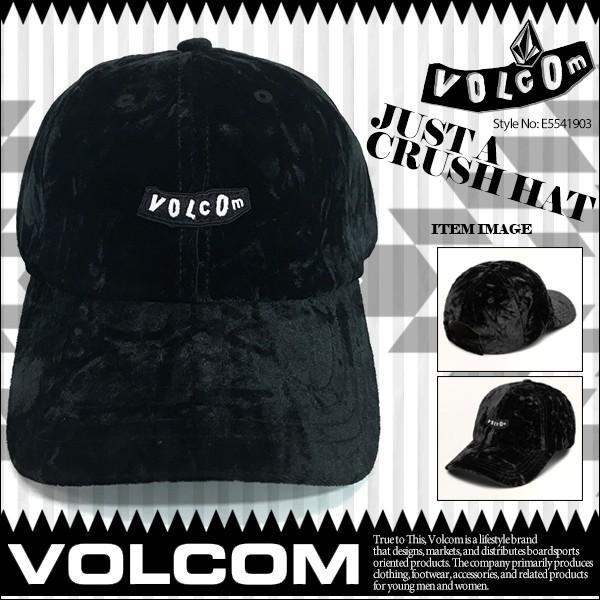 ボルコム レディース VOLCOM JUST A CRUSH HAT E5541903