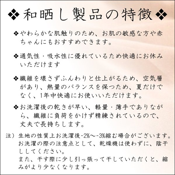掛け布団カバー シングル 綿100% 和晒し ガーゼ 日本製 150 X 210 cm 布団カバー alor21 12