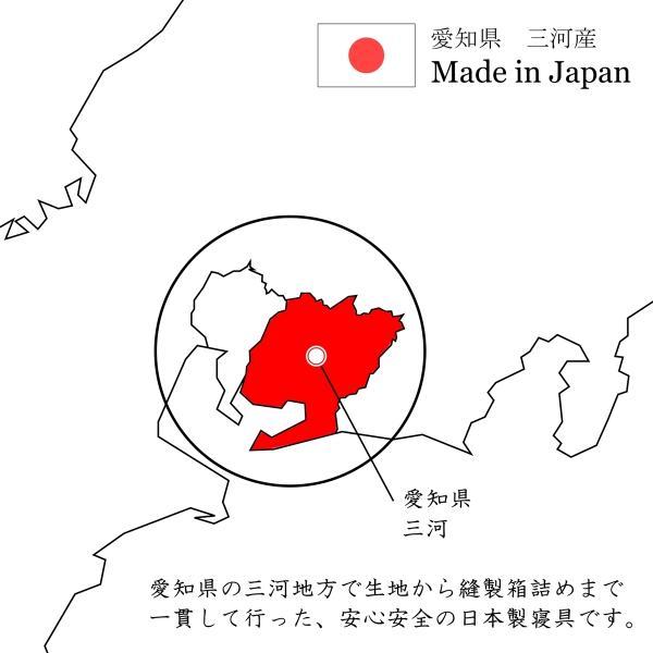 掛け布団カバー シングル 綿100% 和晒し ガーゼ 日本製 150 X 210 cm 布団カバー alor21 13