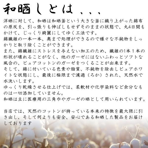 掛け布団カバー シングル 綿100% 和晒し ガーゼ 日本製 150 X 210 cm 布団カバー alor21 16