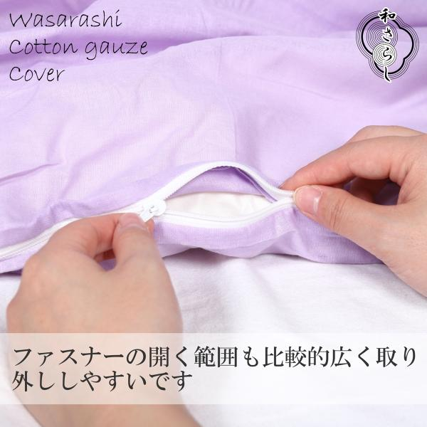 掛け布団カバー シングル 綿100% 和晒し ガーゼ 日本製 150 X 210 cm 布団カバー alor21 03