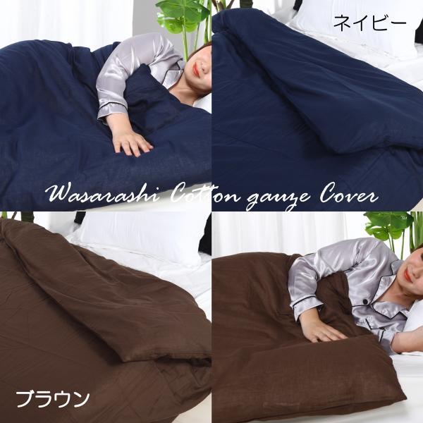 掛け布団カバー シングル 綿100% 和晒し ガーゼ 日本製 150 X 210 cm 布団カバー alor21 10