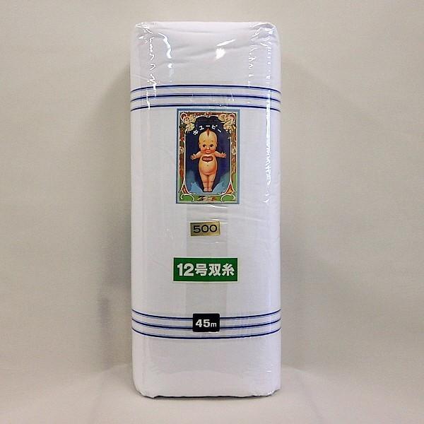 12号白ネル生地 約71cm巾 12号双糸 白ネル フランネル 綿100% 一反売り