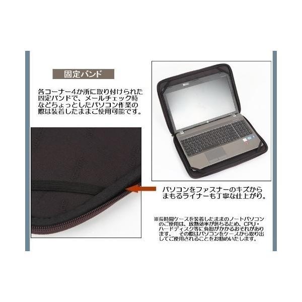 ●オーストリッチ・パープル ポーチ付 パソコンケース 13.3インチ おしゃれ ノートパソコンバッグ PCケース PCバッグ レディース かわいい 13インチ