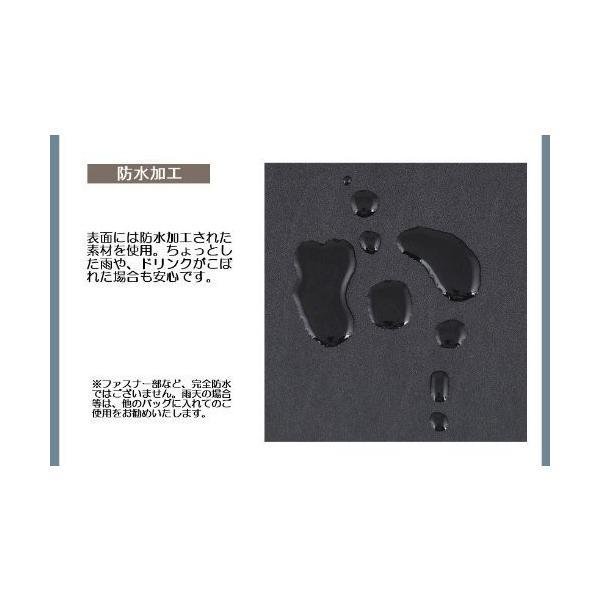 ○パソコンケース エナメルキルト・ブラック 14.1インチ おしゃれ ノートパソコンバッグ PCケース PCバッグ レディース かわいい 14インチ