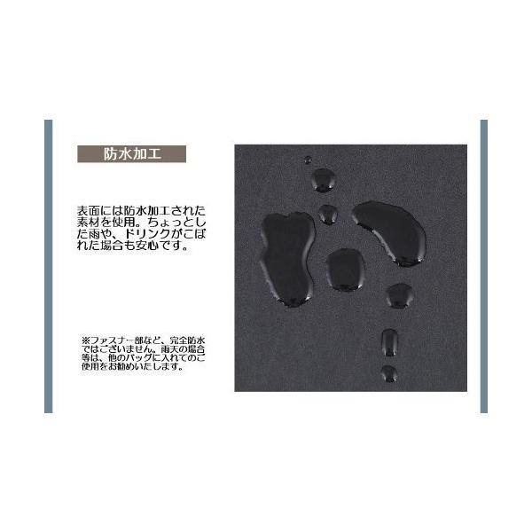 ●エナメルキルト・パールホワイト ポーチ付 パソコンケース 15.6インチ おしゃれ ノートパソコンバッグ PCケース PCバッグ レディース かわいい 15インチ