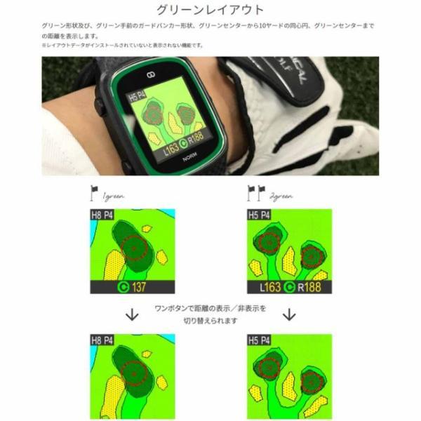 グリーンオン ザ・ゴルフウォッチ ノルム (G015B) ゴルフ (距離計 時計 ナビ GPS GPSナビ みちびき)(距離計測器 距離計測 距離計 距離測定 距離測定器)|alpen-group|11