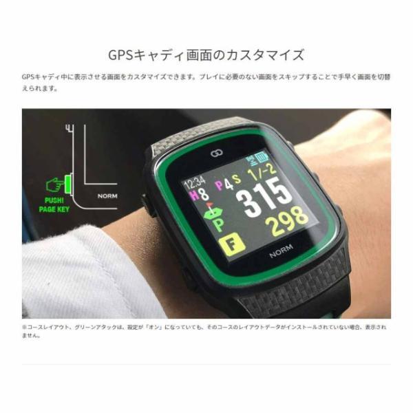 グリーンオン ザ・ゴルフウォッチ ノルム (G015B) ゴルフ (距離計 時計 ナビ GPS GPSナビ みちびき)(距離計測器 距離計測 距離計 距離測定 距離測定器)|alpen-group|13