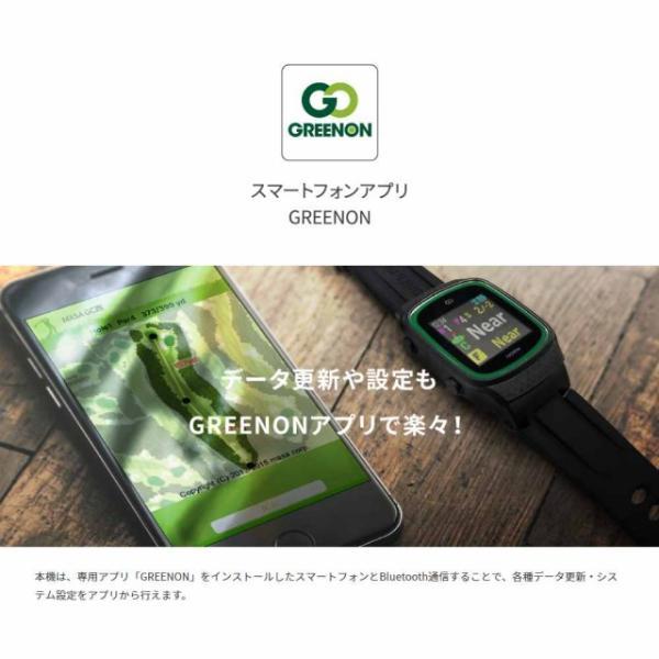 グリーンオン ザ・ゴルフウォッチ ノルム (G015B) ゴルフ (距離計 時計 ナビ GPS GPSナビ みちびき)(距離計測器 距離計測 距離計 距離測定 距離測定器)|alpen-group|18
