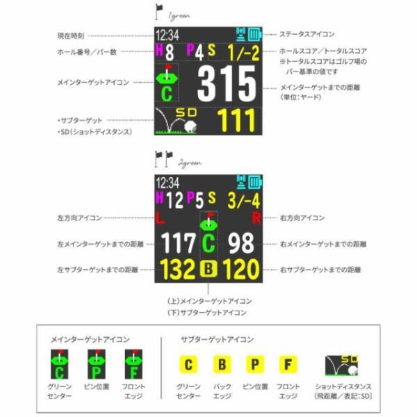 グリーンオン ザ・ゴルフウォッチ ノルム (G015B) ゴルフ (距離計 時計 ナビ GPS GPSナビ みちびき)(距離計測器 距離計測 距離計 距離測定 距離測定器)|alpen-group|06
