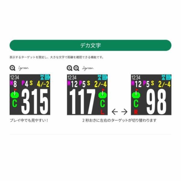 グリーンオン ザ・ゴルフウォッチ ノルム (G015B) ゴルフ (距離計 時計 ナビ GPS GPSナビ みちびき)(距離計測器 距離計測 距離計 距離測定 距離測定器)|alpen-group|08