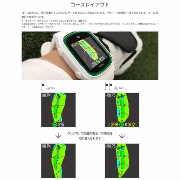グリーンオン ザ・ゴルフウォッチ ノルム (G015B) ゴルフ (距離計 時計 ナビ GPS GPSナビ みちびき)(距離計測器 距離計測 距離計 距離測定 距離測定器)|alpen-group|09
