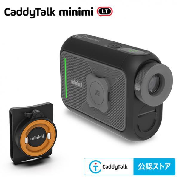 レーザー距離計 キャディトーク minimiLT (ミニミLT) 距離測定器 超軽量 超小型 距離計 ベルトクリップでラクラク便利に測定可能 ゴルフ コンパクト CaddyTalk