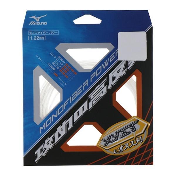 ミズノ モノファイバーパワー MN パワー 63JGN500 01 軟式テニス ストリング MIZUNO