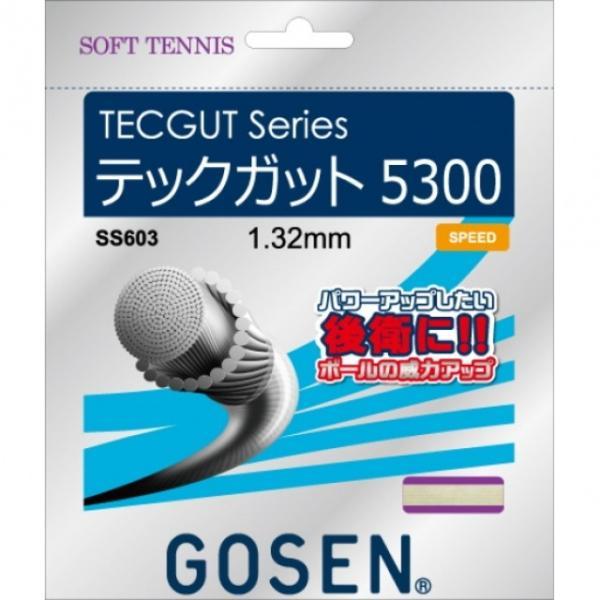 ゴーセン SS603NA 軟式テニス ストリング GOSEN