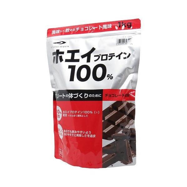ホエイプロテイン チョコレート風味 1kg (約33食分) ティゴラ(TIGORA) (TR-3P0124PT) alpen-group
