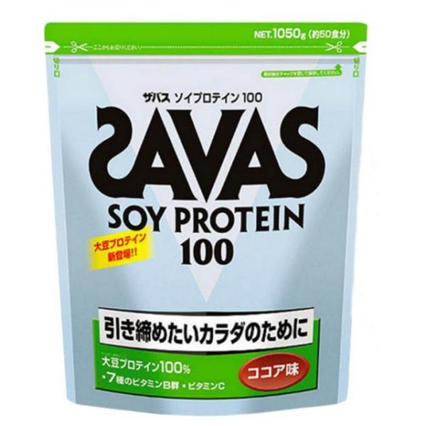 ザバス(SAVAS) ソイプロテイン100 ココア味 1050g (約50食分) (CZ7497)|alpen-group