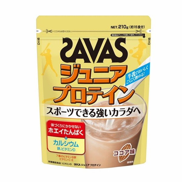 ザバス ジュニアプロテイン ココア味 15食分 (CT1022) プロテイン SAVAS|alpen-group