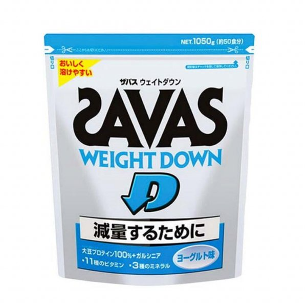 ザバス(SAVAS) ウェイトダウン ヨーグルト風味 1050g (約50食分) (CZ7047) プロテイン alpen-group